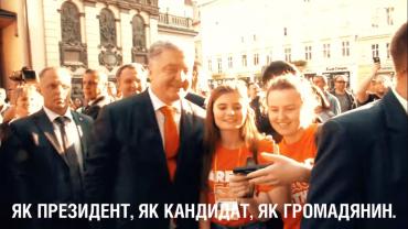 Президент Украины показал, чего он добился за года своей власти