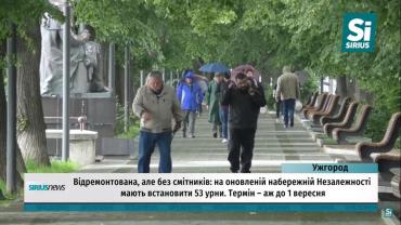Богдан Андриив загрязняет центр Ужгорода своим бездействием