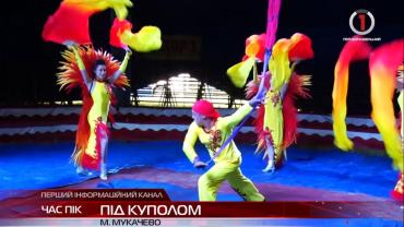 В Закарпатье Будапештский цирк показал грандиозное шоу