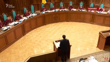 Будут выборы Рады 21 июля или нет?: Онлайн трансляция из Конституционного суда