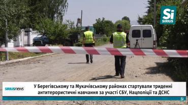В Закарпатье полиция и СБУ пугают на трассе водителей