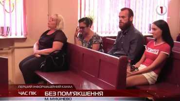 Суд решает судьбу парней, которые жестоко убили молодого работника заправки во время ограбления в Закарпатье