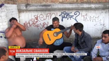 Киевская полиция бессильна перед бандой цыган из Закарпатья