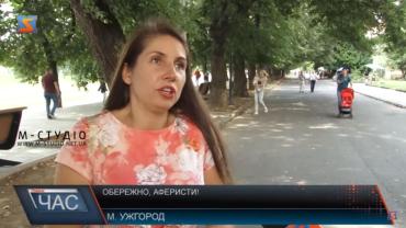 Тюремные мошенники смогли обмануть женщину в Закарпатье