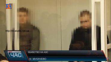 Резонансное убийство на АЗС в Мукачево: Мама узнала, что её мертвый сын мог быть знаком с нападавшими
