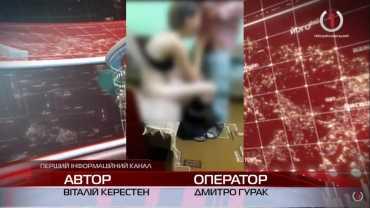 Интим с молодыми ученицами: В Закарпатье разгорелся секс скандал