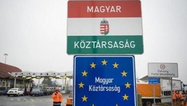 Страна на карантине: Венгрия запрещает въезд на свою территорию