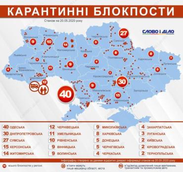 Гугл-карта с локациями КПП