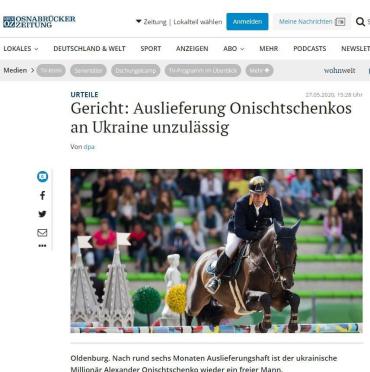 В Германии суд запретил экстрадицию экс-нардепа Александра Онищенко в Украину