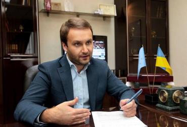 Назван новый заместитель губернатора Закарпатья