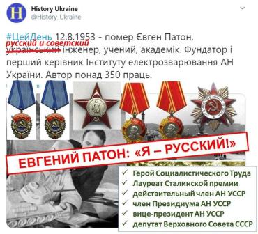 Если преподавание и работа в Киеве делает его - украинцем или украинским инженером, топожалуйста