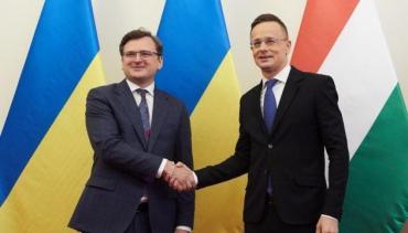 В Закарпатье завтра встретятся министры Украины и Венгрии