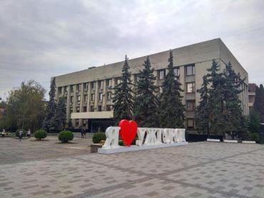 Стал известен персональный состав депутатов Ужгородского горсовета