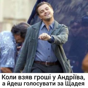 В Ужгороде предлагают взяв деньги у Андріїва голосовать за Щадея