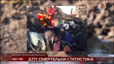 Не стало целой семьи: Что на самом деле стало причиной трагического ДТП возле Мукачево