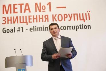 Директор НАБУ Артем Сытник : Да не оскудеет рука берущего
