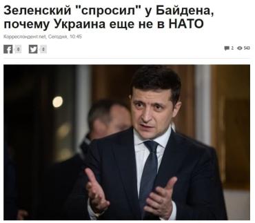 Кто-то в Белом доме поперхнулся виски))