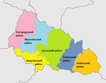 Слив председателей: Раскрыты фамилии будущих лидеров РГА в Закарпатье