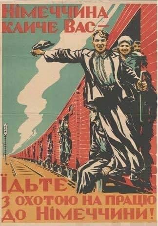 Вот так немцы видят евроинтеграцию Украины и украинцев