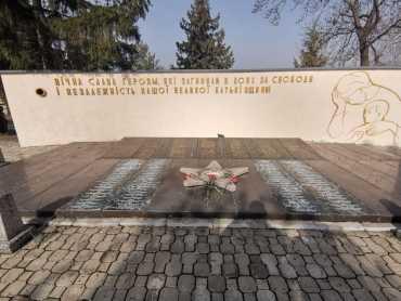 В Ужгороде возле Вечного Огня установили плиты с именами АТОшников