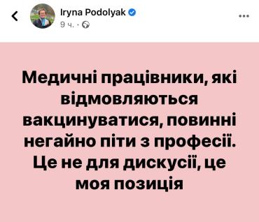 Украина благодаря соросне очень скоро останется без врачей