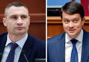 Новый зам губернатора пришел в Закарпатье от альянса Разумкова - Кличко?