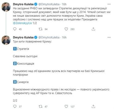 """К """"трем китам"""" Кулебы, по деоккупации Крыма, надо добавить несколько пунктиков"""