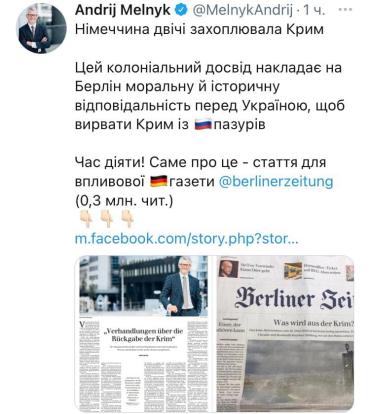 Моральный долг Федеративной Республики исходит из исторической ответственности Германии перед Украиной за нацистскую тиранию