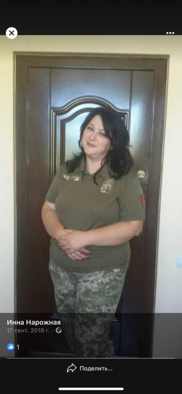Ее звали Нарожная Инна Юрьевна, 1977 года рождения, старший солдат, служила бухгалтером в в/ч