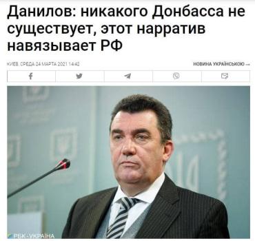 А если попробовать не упоминать Данилова?