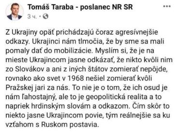 Словацкий депутат: Никто со словаков, или других стран умирать за украинцев не пойдет