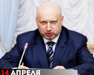 На руках Турчинова кровь 13 300 погибших украинцев