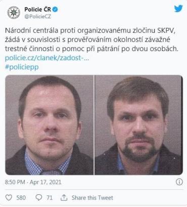 Чехия объявила в розыск Александра Петрова и Руслана Боширова