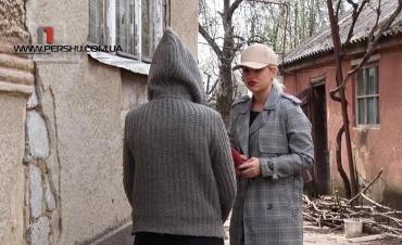 Всё не так просто: Изнасилованная в Закарпатье школьница дала эксклюзивное интервью
