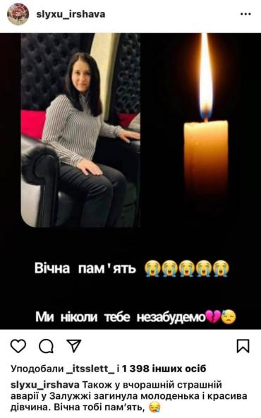 Появились фото жертв ужасающего ДТП на трассе в Закарпатье
