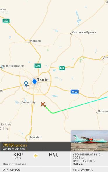 Вильоти із Києва здійснюватимуться о 06:30, із Ужгорода о 09:20