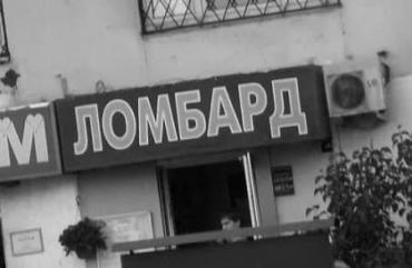 В Мукачево ограбили местный ломбард