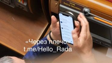 Чтои кому закарпатский нардеп Владислав Поляк, из группы «Довіра», решает по пылесосу?