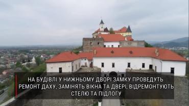 Главный замок в Мукачево отреставрируют почти на 3 миллиона