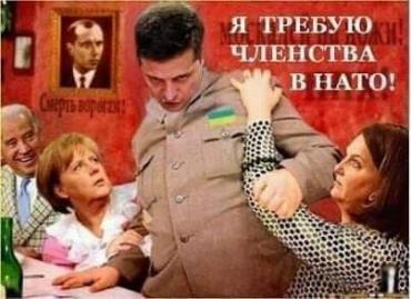 Разбор интервью Зеленского с обидами на Байдена и Путина