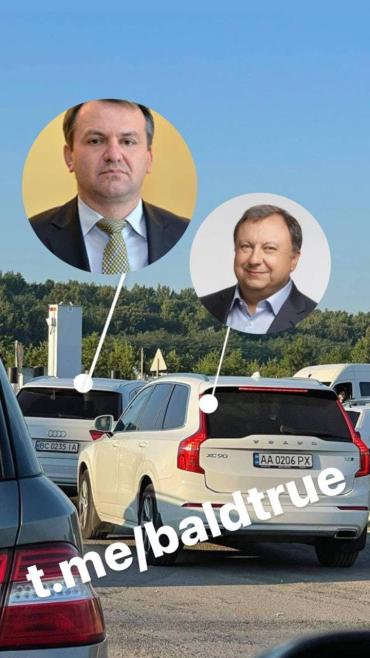 Олегу Синютке и Николаю Княжицкому организовали Fast Line на границе в Закарпатье