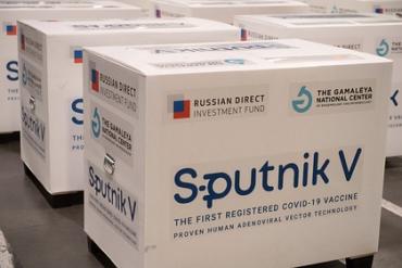 Венгрия полностью израсходовала запасы российской вакцины от коронавируса «Спутник V»