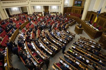 Ждем посадку Порошенко: Рада окончательно сняла депутатскую неприкосновенность