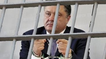 Портнов загоняет банду Порошенко в тюрьму