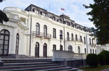 Посольство России в Чехии