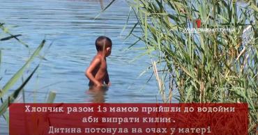 Жуткая трагедия в Закарпатье: Мама рассказала, как её 3-летний сын погиб у неё на глазах