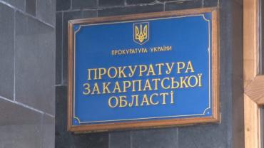 Восемь членов УИК в округе №69 на Закарпатье вручили подозрения
