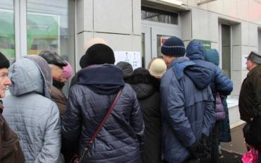 Два крупнейших банка Украины перейдут к новым владельцам