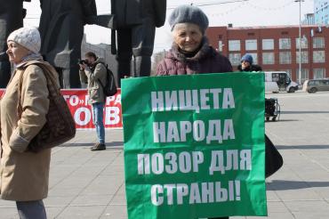 Повышением тарифов украинцев вгоняют в нищету