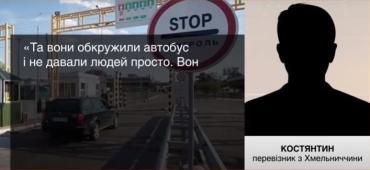 О войне за заробитчан на границе в Закарпатье рассказали на центральном канале